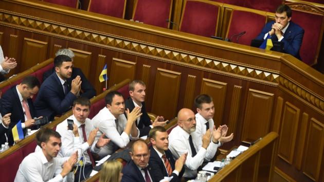 Верховная Рада проголосовала за новый Кабмин