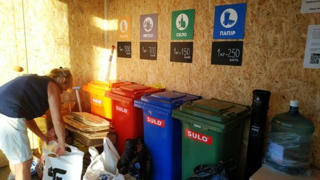 В Харькове предлагают обмен: отходы на баллы или корм для животных