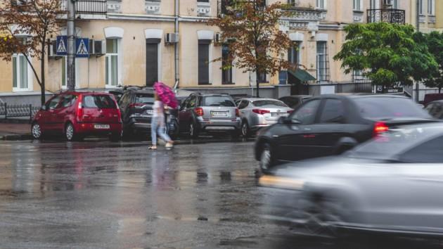 Дожди и похолодание: прогноз погоды на первую неделю осени