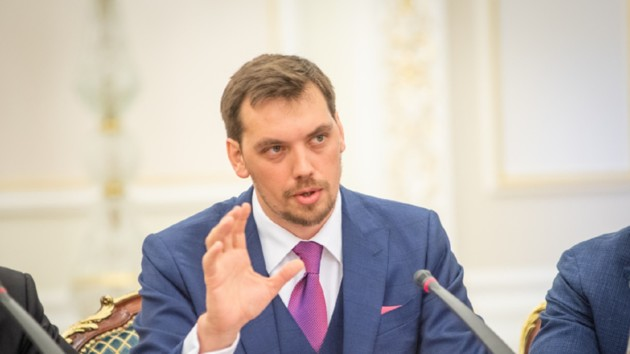 Гончарука призвали отменить спецпошлины на импорт российского дизтоплива