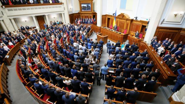 """Рада разрешила НАБУ и ГБР самостоятельно осуществлять """"прослушку"""""""