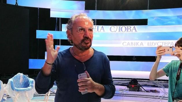 """""""Свобода слова Савика Шустера"""" на телеканале """"Украина"""": онлайн-трансляция"""