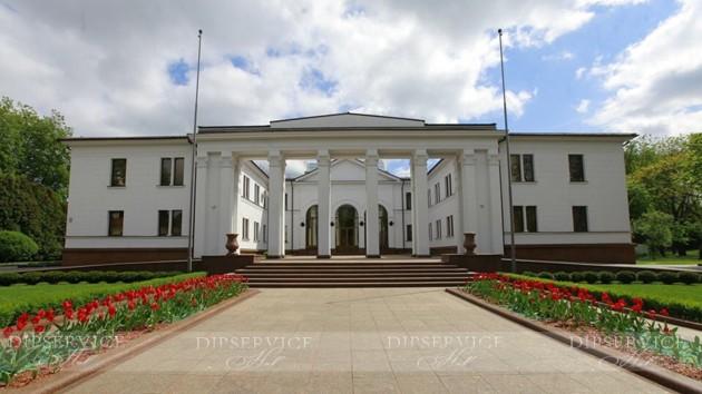 В Минске начала работу Контактная группа по урегулированию на Донбассе