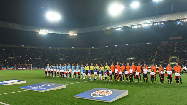 "Небывалый ажиотаж: ""Шахтер"" сообщил, сколько продано билетов на матч против ""Манчестер Сити"""