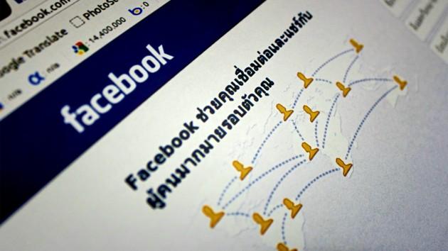 """В Facebook удалили """"фабрику троллей"""" работавшую по Украине"""