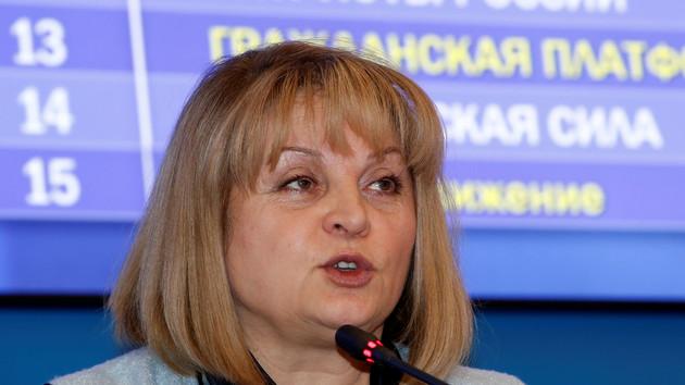 Била стулом как могла: новые детали нападения на главу ЦИК России