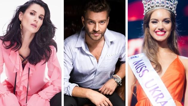 """""""Мисс Украина 2019"""": полный список членов жюри"""