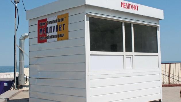 У моря в Одессе медики помогли тысячам отдыхающих