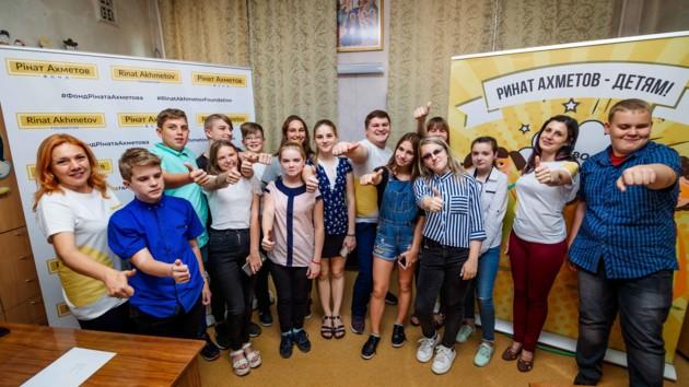 «Ринат Ахметов – Детям. Твоя суперсила»: помочь ребенку раскрыть свой потенциал
