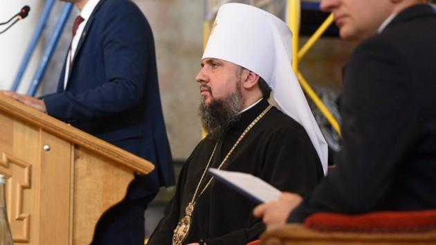 Глава Православной Церкви Украины Епифаний посетил Львов