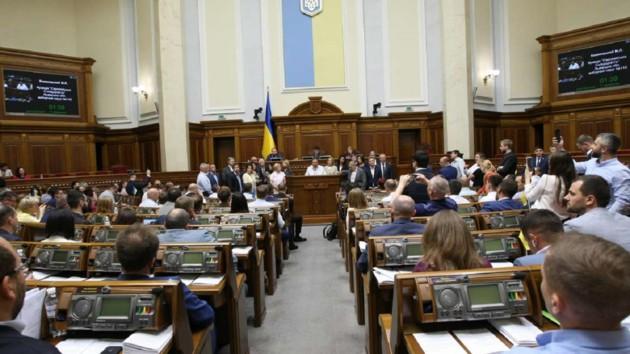 Аренда госимущества на онлайн-аукционах: Рада приняла проект в первом чтении