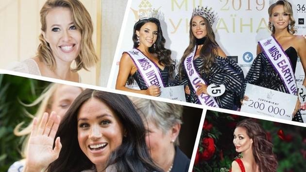 "Главное за неделю: ""Мисс Украина 2019"" и свадьба Ксении Собчак"