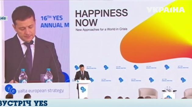 На форуме YES ищут «счастье сейчас»