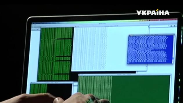 В США украинца обвиняют в мошенничестве и кибератаках