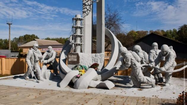 Фото: Государство Чернобыль