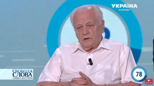 Путь к капитуляции: Степан Хмара объяснил, почему Украина должна отвергнуть «формулу Штайнмайера»