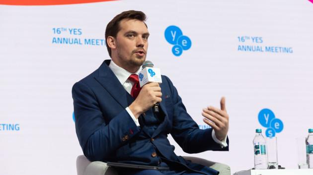Гончарук назвал лучший ответ Украины на агрессию России