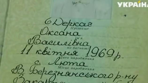 Жительница Ужгорода может лишиться квартиры из-за тезки-мошенницы