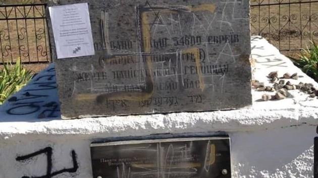 В Николаевской области вандалы осквернили памятник жертвам Холокоста
