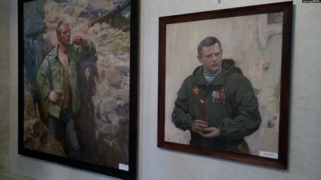 В Крыму открыли выставку картин с портретами уничтоженных боевиков