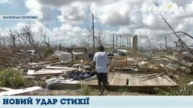 """На Багамские острова надвигается новый ураган - """"Умберто"""""""