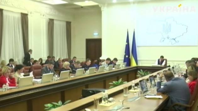 Центр Разумкова обнародовал результаты соцопроса об открытости заседаний правительства