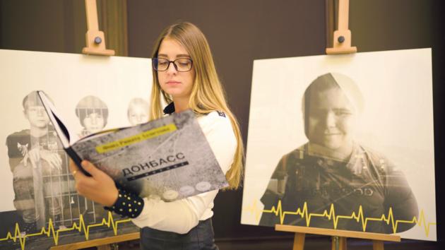 О чем вспоминают жители Донбасса: Фонд Рината Ахметова провел хакатон накануне Международного дня мира