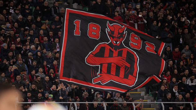 """""""Милан"""" и """"Интер"""" перед сносом: расписание и результаты четвертого тура чемпионата Италии"""