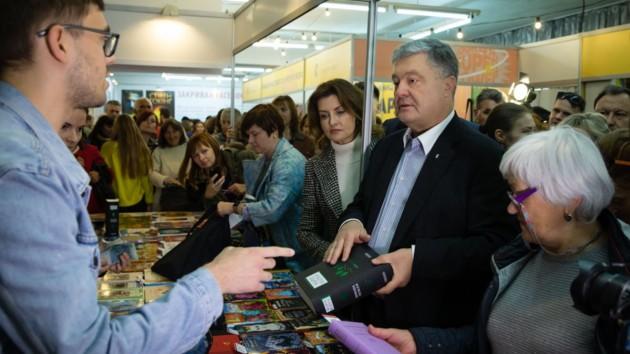 Фантастическая атмосфера: Порошенко посетил книжный форум во Львове
