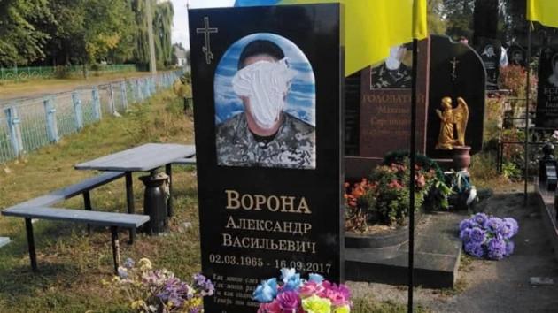 В Черниговской области вандалы повредили памятники погибших воинов АТО