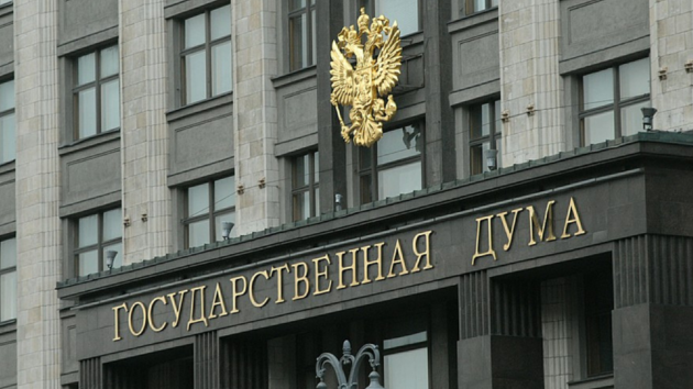 Обнуление президентских сроков и Госсовет: Госдума внесла поправки в Конституцию РФ