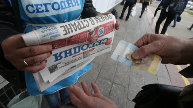 """Рекорды газеты """"Сегодня"""": мегатиражи, четыре книги и гигантское яйцо"""