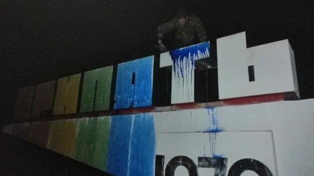 В Припяти вандалы разрисовали стелу на въезде в город – фото
