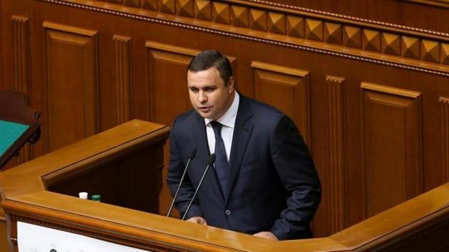 Максим Микитась. Фото: facebook.com/maxim.mikitas