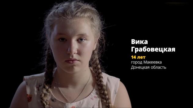 Вика из Макеевки: Мои родственники две недели прожили в подвале, приехали все в крови, с трясущимися руками