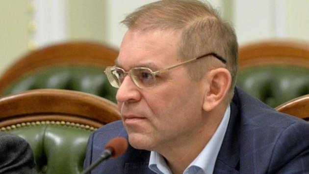 Экс-нардепу Пашинскому сообщили о подозрении