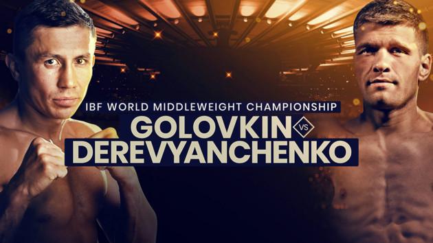 Головкин - Деревянченко: прогноз на чемпионский бой в Нью-Йорке