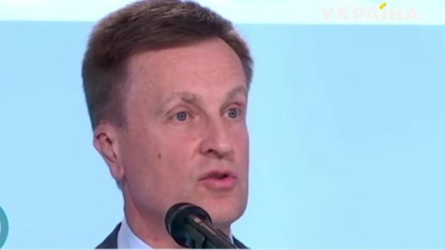 Наливайченко добивается запрета импорта электроэнергии из России
