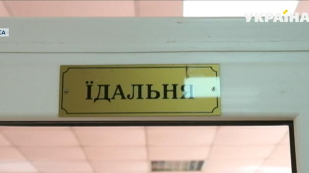 В школе Одессы детям приготовили блюдо с червями