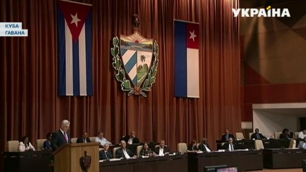 На Кубе выбрали президента: Мигель Диас Канель получил новую должность в соответствии с волей народа