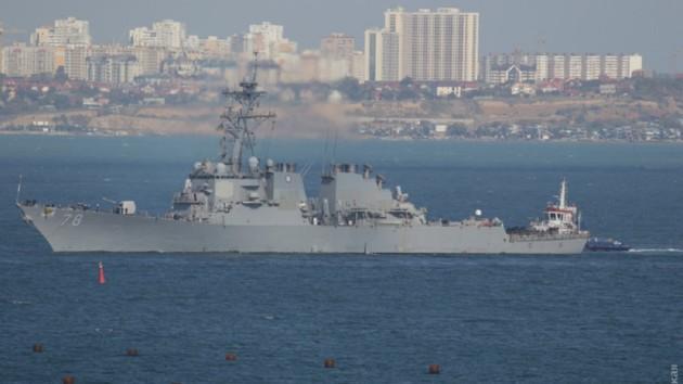 В Одессу прибыл ракетный эсминец американского флота: фото