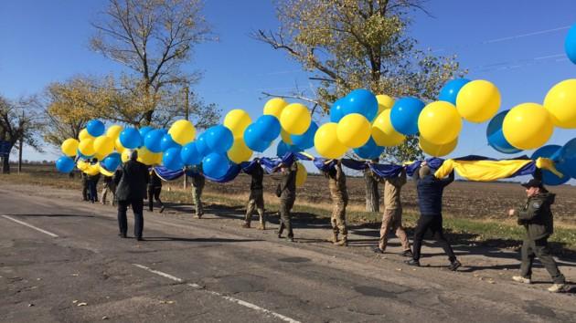 Патриоты поздравили оккупированный Донецк с Днем защитника Украины: фото