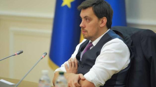 Премьер-министр Гончарук дал важное обещание шахтерам