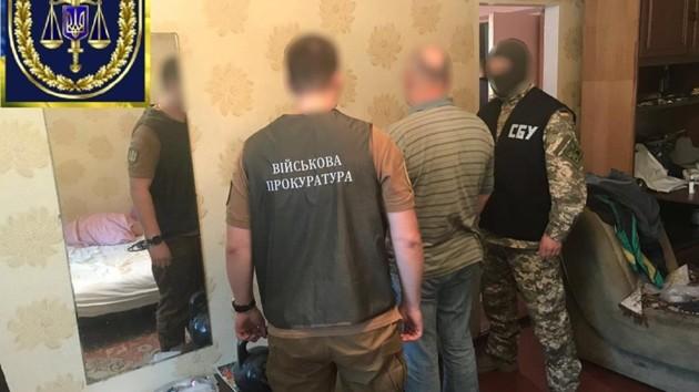 Житель Полтавской области пять лет шпионил в пользу ФСБ