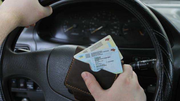 Еще одна страна признала украинское удостоверение водителя