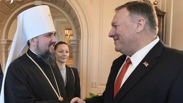 Митрополит Епифаний и госсекретарь Майк Помпео