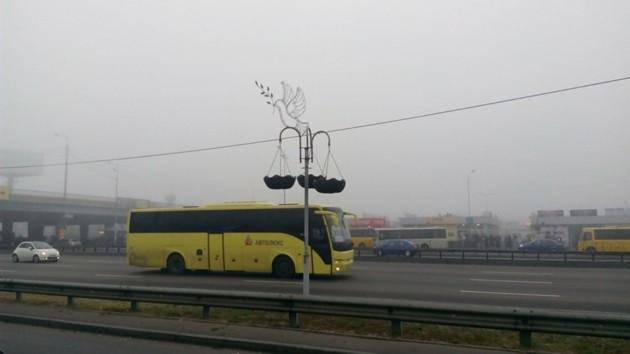 """Туман и """"лоси"""": в Киеве резко увеличилось число ДТП, город застрял в пробках"""