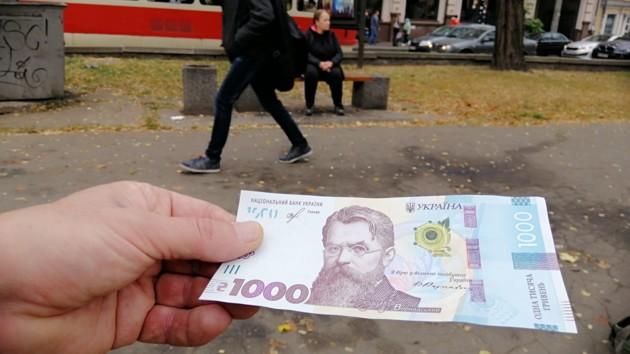 Як українці реагують на нову купюру в 1000 гривень, фото-1
