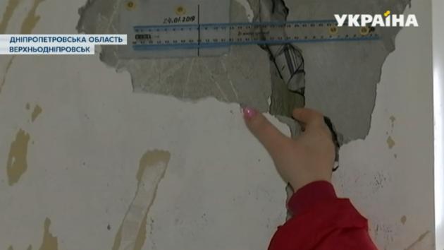 В Верхнеднепровске трехэтажный дом разломился пополам (видео)