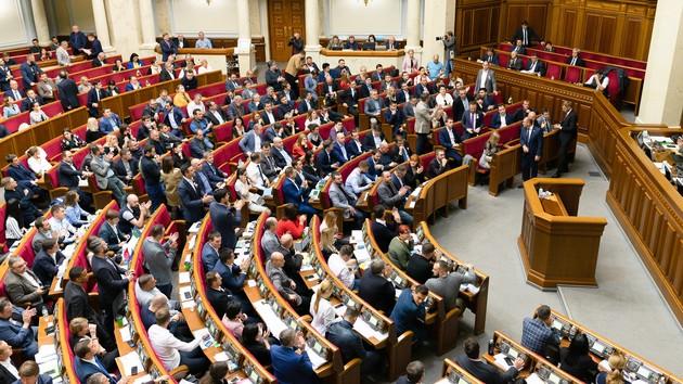 Майже всім не подобається: яке майбутнє у закону про особливий статус Донбасу, фото-1